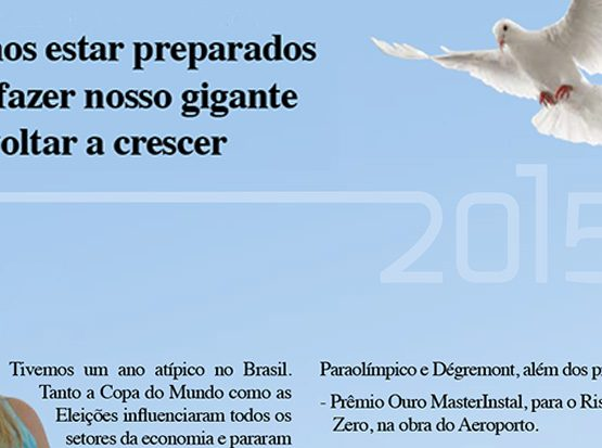 2014.12 Simone Preparados-